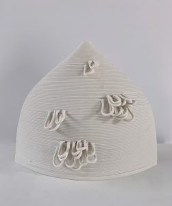 Susan Chen - Hull - 3D Printed Ceramic Sculpture